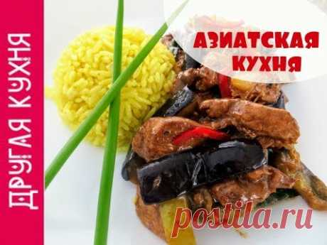 HOW TO MAKE CHICKEN \ud83d\udc25 THE RECIPE IN ASIAN STYLE \ud83c\udf5c