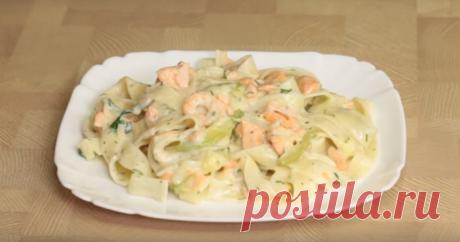 Полезный ужин: паста с лососем в сливочном соусе