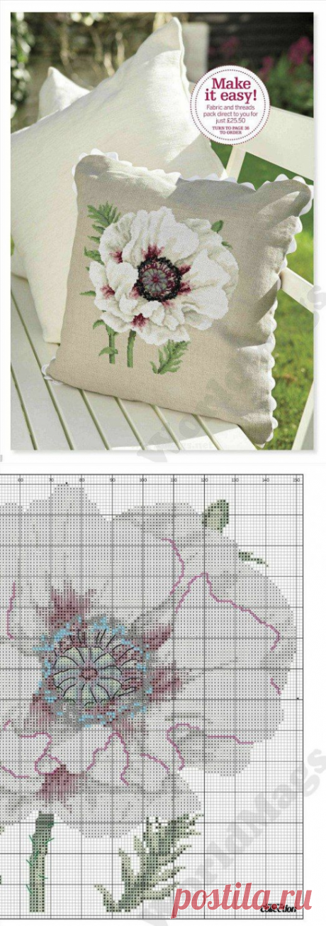 Подушка с расцветшим на ней прекрасным цветком