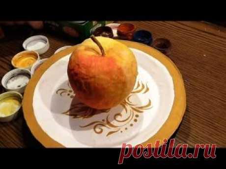 """Как сделать Папье-маше? """"Яблоко на Тарелке""""   IOTN"""