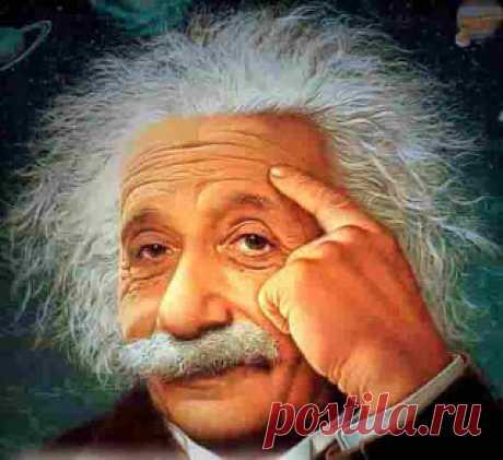 Проверь свой IQ Проверь свой IQ, попробуй отыскать 18 треугольников на картинке. Онлайн тест