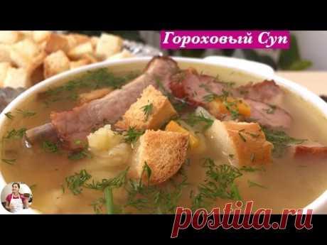 La Sopa muy sabrosa De guisante con Rebryshkami Ahumados (Pea Soup Recipe)