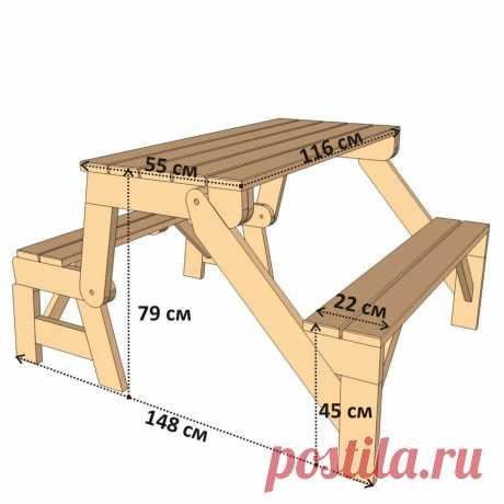 🔨 Скамейка-трансформер с чертежами | Мангал | Яндекс Дзен