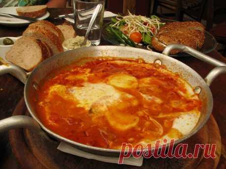Шакшука - любимое блюдо Ближнего Востока