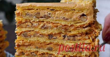 Легендарный торт «Наполеон» с воздушной прослойкой из безе с грецкими орехами Вот что нужно для счастья.