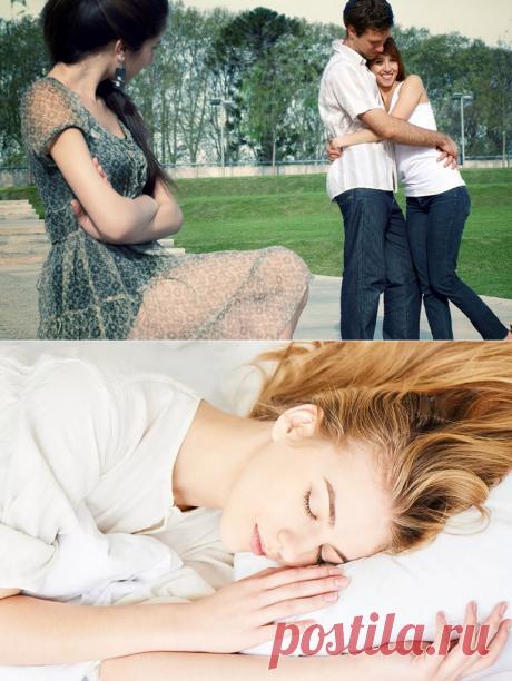 К чему снится Бывший парень или муж — 35 значений сна Видеть во сне Бывшего для девушек и женщин