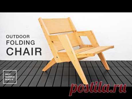 Как сделать переносной раскладной стул // Минимальный набор инструментов