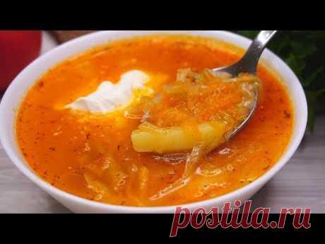 Идея Вкусного Супа на Завтра. ДПростые Щи со свежей капустой.оступно и Быстро! - YouTube