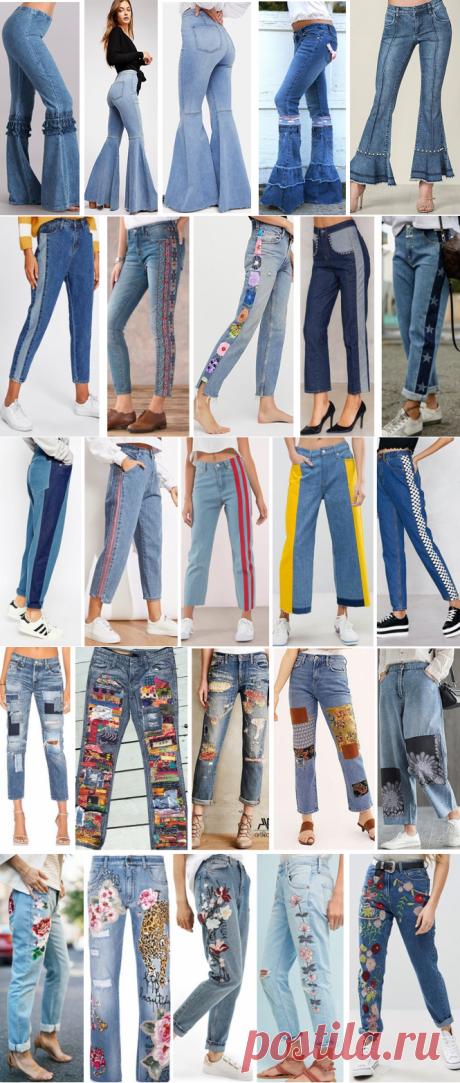 100 идей для переделки старых джинсов, чтобы получить из них новые креативные и модные штанишки | МНЕ ИНТЕРЕСНО | Яндекс Дзен