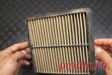 Не выбрасывайте старые воздушные фильтры от автомобиля | Автолюбителям на заметку | Яндекс Дзен