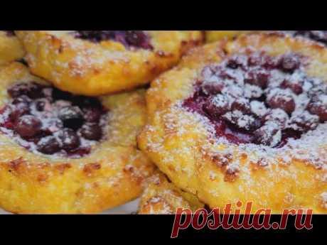 Творожные ШАНЕШКИ с ягодой// осторожно ОЧЕНЬ вкусно ...ТВОРОЖНАЯ ВКУСНЯШКА
