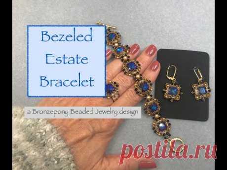 Bezeled Estate Bracelet