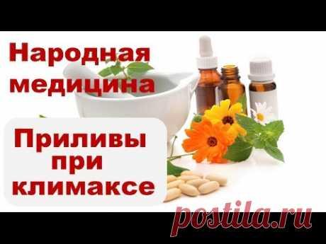 Вы в менопаузе и прибавили в весе? Избавься от этого с 2 уникальными природными лекарствами! | Женские темы | Страница 2