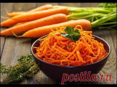 Морковка по корейски Быстрые рецепты Вкусные салаты Корейская кухня Простые рецепты Мужская еда - YouTube