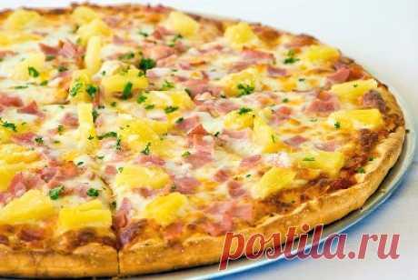 Гавайская пицца.