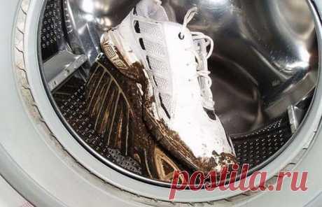 Как стирать обувь в стиральной машине   Делимся советами