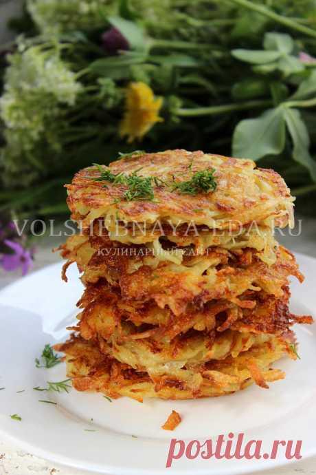 Картофельные деруны, рецепт с фото | Волшебная Eда.ру