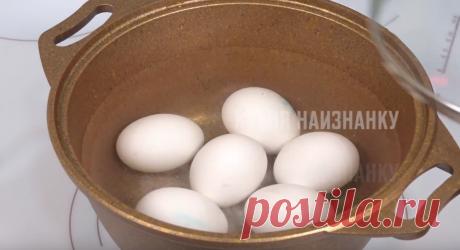 Яйца на Пасху я варю 2 часа! Кто не пробовал, меня не понимает | Кухня наизнанку | Яндекс Дзен