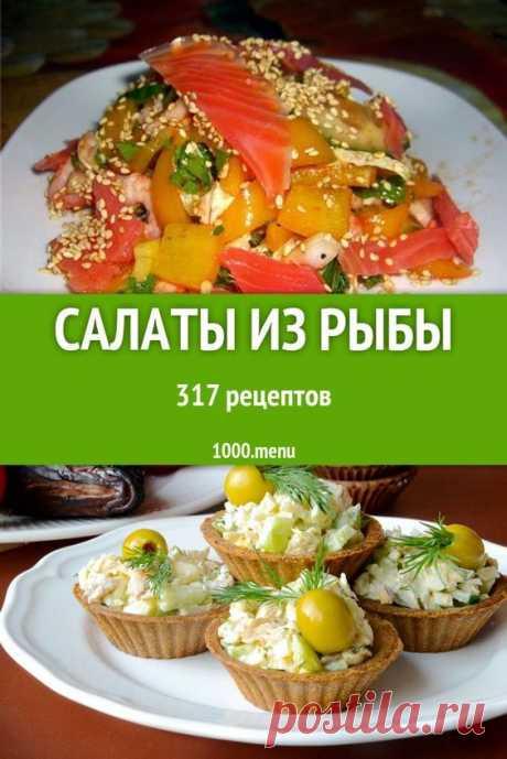 Вкусный и сытный салат, из простых ингредиентов. Оливье больше не захочется. 😱 😱 😱 💥 👍 👍