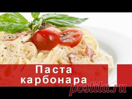 Паста карбонара со сливками пошаговый рецепт