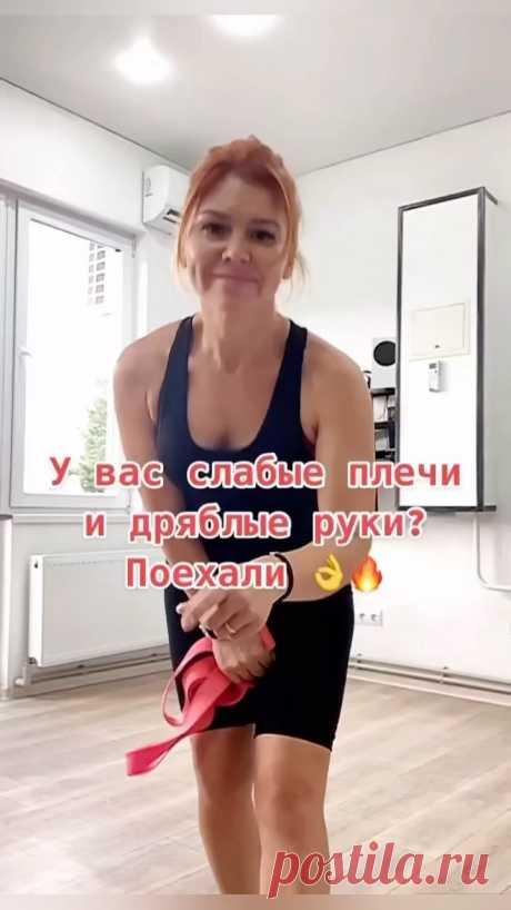 """fitness_pro.you в Instagram: """"☝️Попробуйте упражнения с фитнеспетлёй 🔥🔥 ☝️прекрасная связка для красивых плеч,рук и спинки👌❤️"""""""