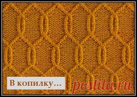 В КОПИЛКУ - узоры спицами со схемой и описанием : Простой узор с переплетением (8)