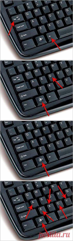 (+1) тема - Горячие клавиши Windows! | Компьютерная помощь