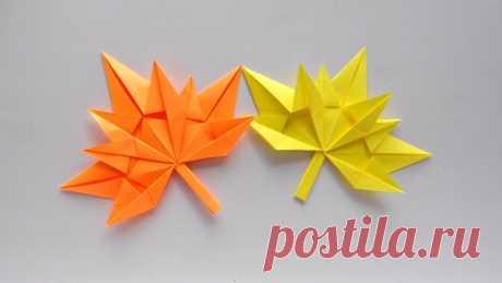 Кленовый лист в технике оригами -- МК в видео   Кленовый лист из бумаги очень простая осенняя поделка оригами, которую сможет сделать каждый своими руками.  Если у вас не получилось собрать букет настоящих осенних листьев, можно сделать кленовые …