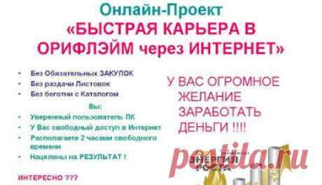 Блог Елены Сёминой: главная