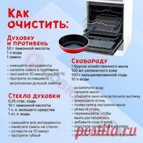 Ценная информация для хозяюшки 👆🏻#совкусом #совкусом_фото #лайфхак #хозяйкеназаметку #хозяйкевпомощь