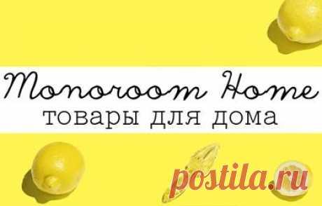 Магазин одежды и аксессуаров из Азии MONOROOM