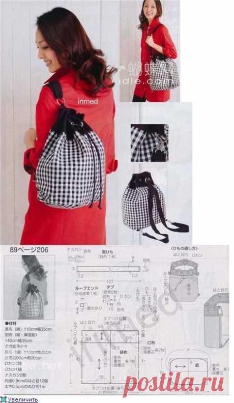 Японские выкройки сумок (подборка) / Простые выкройки / ВТОРАЯ УЛИЦА