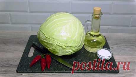 Попробовав хоть раз эту капусту, вы забудете про другие рецепты Сегодня хочу поделиться рецептом соленой капусты, который готовится очень просто, быстро, а вкус просто обалденный. Яркий, острый, кисло-сладкий вкус приведет всех в восторг! Вот какие ингредиенты...