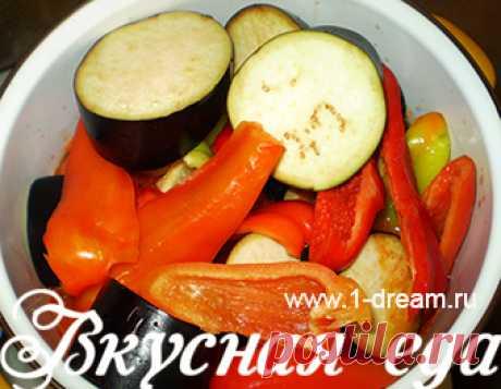 Ассорти из баклажанов, помидоров и болгарского перца на зиму. - Вкусная еда