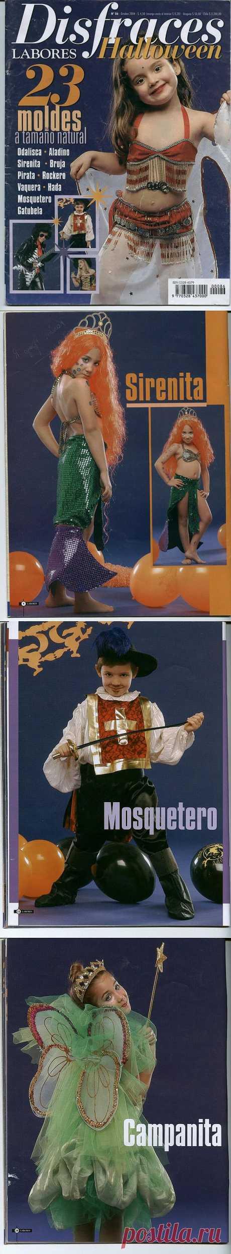 Идеи детских маскарадных костюмов. скоро Новый Год:))
