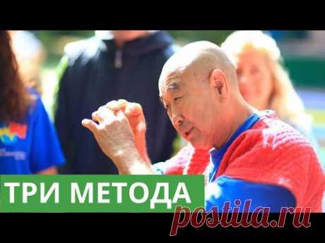 БЕССОННИЦА - ТРИ СПОСОБА, как с ней бороться - Му Юйчунь