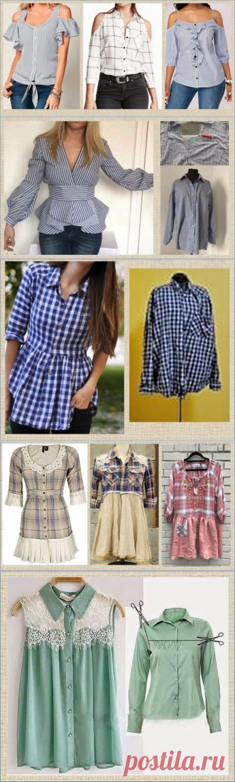 Новая жизнь мужских рубашек, часть 2 - шьем женские блузки - 30 реальных примеров переделки в фото и коллажах   МНЕ ИНТЕРЕСНО   Яндекс Дзен