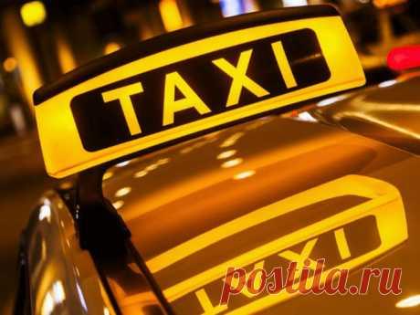 Парень вызвал такси к офису. Вопрос таксиста ввёл его в ступор...