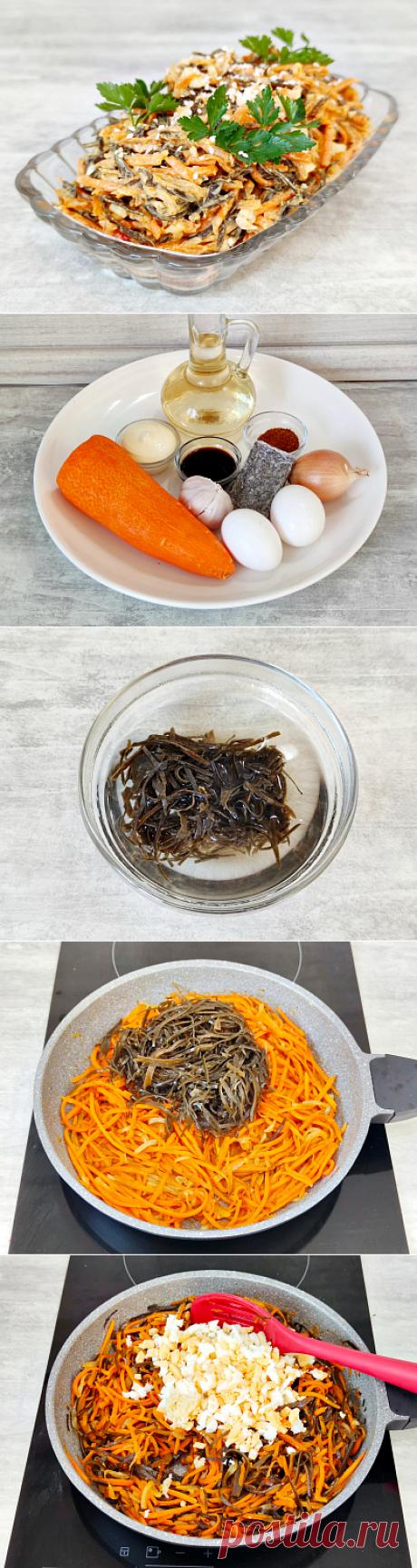 Салат из морской капусты и моркови - Oбжорка Gluttony.ru