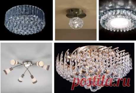 Как выбрать люстру по конструкции, типу ламп, материалу абажура Как выбрать потолочную люстру в зал, в спальню, на кухню по конструкции и дизайну, по типу лампочек и материалу изготовления абажура. Виды люстр для дома, описание и свойства.