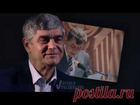 Սահմանամերձ բնակավայրերին հատուկ կարգավիճակ. Վիտալի #Բալասանյան - YouTube