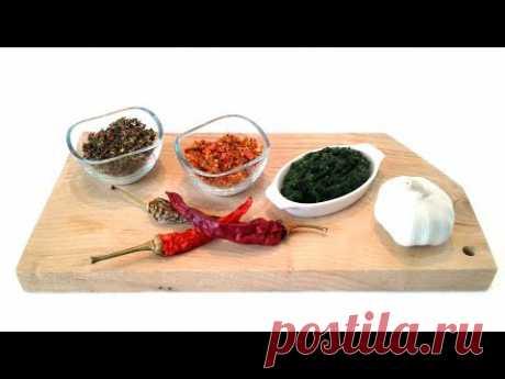 Аджика 3 Рецепта Долголетия