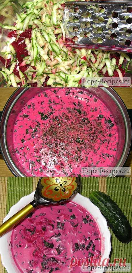 Литовский холодный борщ на кефире © Кулинарный блог #Рецепты Надежды