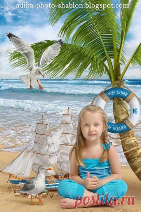 "Летний морской PSD фотошаблон ""У моря"""