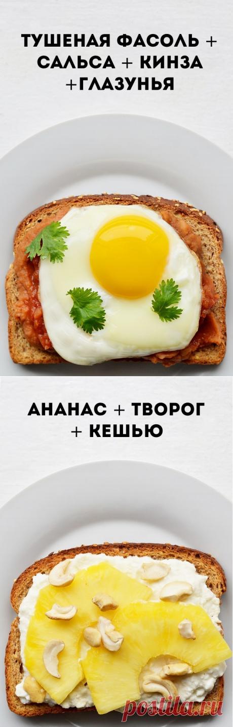 Блог о здоровье | Лучшие бутерброды на завтрак: 21 идея