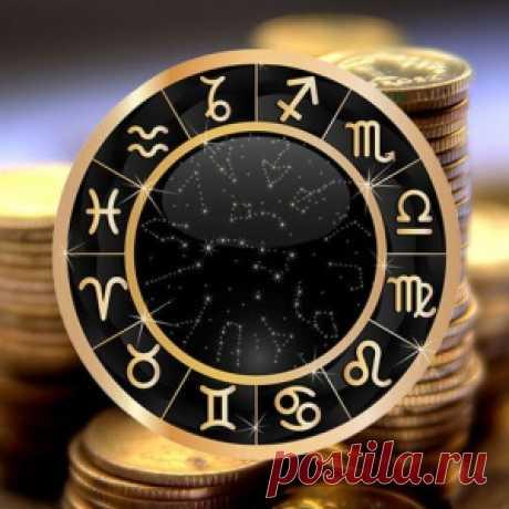 Финансовый гороскоп на 2017 год - МирТесен