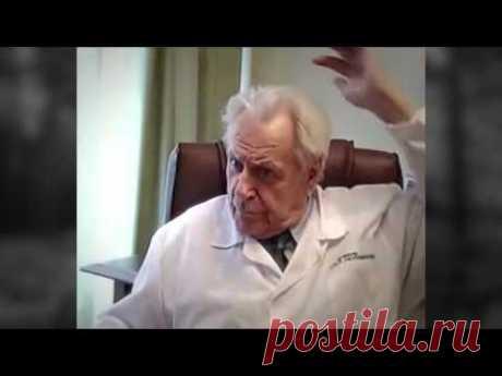 И.П.Неумывакин: ЗНАЙ ЗАКОНЫ ЗДОРОВЬЯ !