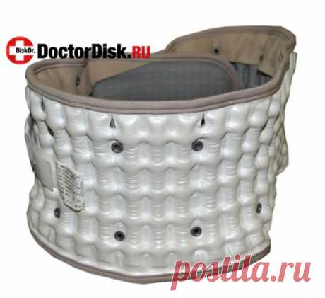 растягивающий ортопедический пояс - Доктор Диск - Dr Disk