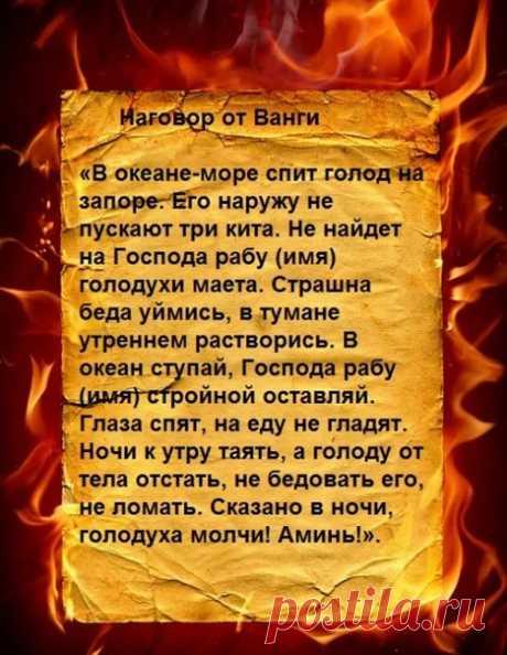 """""""Домашнее Волшебство"""""""