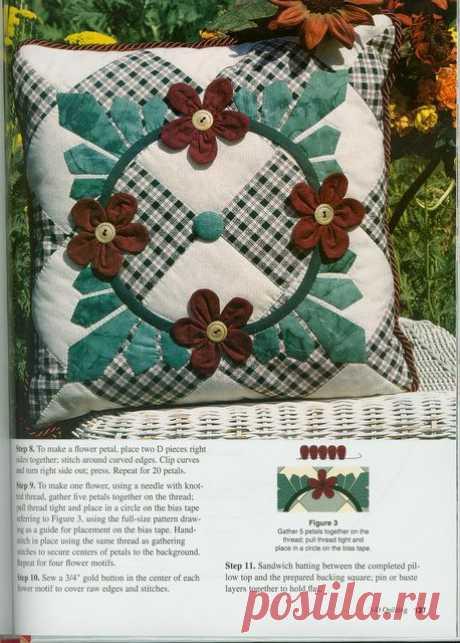 Подушки - лоскутное шитье